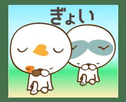 Cat animated sticker sticker #11753289