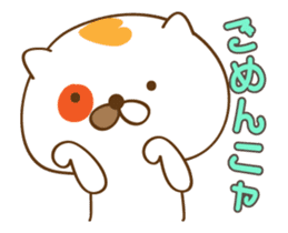 Cat animated sticker sticker #11753292