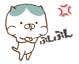 Cat animated sticker sticker #11753293