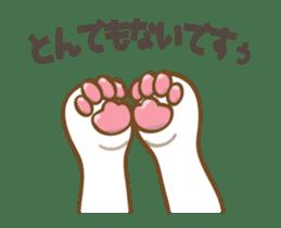 Cat animated sticker sticker #11753295