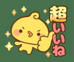 Piyomaru animated stickers. sticker #11753432