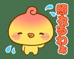Piyomaru animated stickers. sticker #11753435