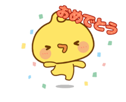 Piyomaru animated stickers. sticker #11753436
