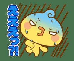 Piyomaru animated stickers. sticker #11753437