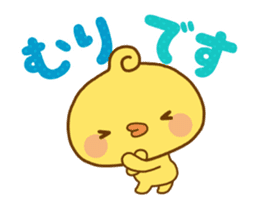 Piyomaru animated stickers. sticker #11753439