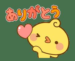 Piyomaru animated stickers. sticker #11753440