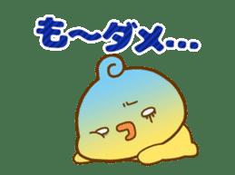 Piyomaru animated stickers. sticker #11753441