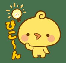 Piyomaru animated stickers. sticker #11753442
