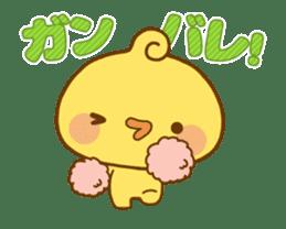 Piyomaru animated stickers. sticker #11753443