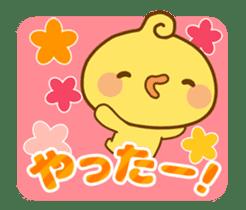 Piyomaru animated stickers. sticker #11753445
