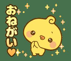 Piyomaru animated stickers. sticker #11753448
