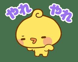 Piyomaru animated stickers. sticker #11753450
