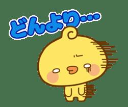 Piyomaru animated stickers. sticker #11753454
