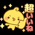 Piyomaru animated stickers.