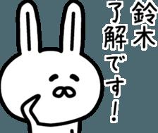 Animation sticker of Suzuki dedicated sticker #11753483