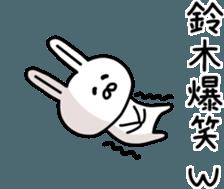 Animation sticker of Suzuki dedicated sticker #11753488