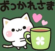 Cat to concern (Animation ver.) sticker #11754136