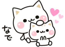 Cat to concern (Animation ver.) sticker #11754138