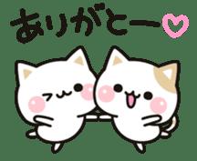 Cat to concern (Animation ver.) sticker #11754141