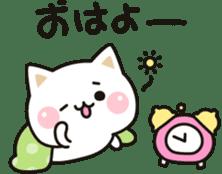 Cat to concern (Animation ver.) sticker #11754144