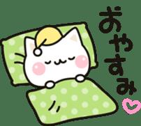 Cat to concern (Animation ver.) sticker #11754145