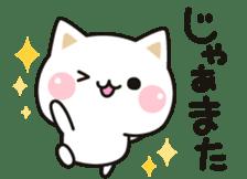 Cat to concern (Animation ver.) sticker #11754146