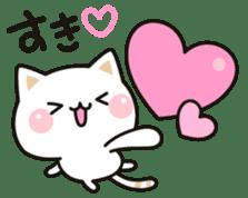 Cat to concern (Animation ver.) sticker #11754148