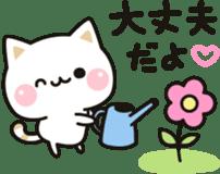 Cat to concern (Animation ver.) sticker #11754151