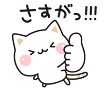 Cat to concern (Animation ver.) sticker #11754152