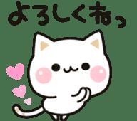 Cat to concern (Animation ver.) sticker #11754153