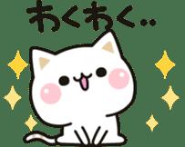 Cat to concern (Animation ver.) sticker #11754154
