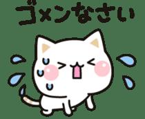 Cat to concern (Animation ver.) sticker #11754155