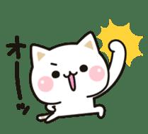Cat to concern (Animation ver.) sticker #11754156