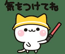 Cat to concern (Animation ver.) sticker #11754157