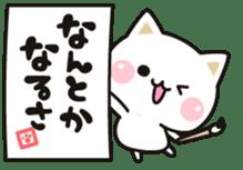 Cat to concern (Animation ver.) sticker #11754158