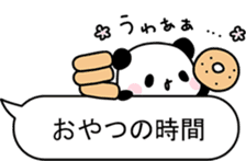 moving panda and bird sticker #11754211
