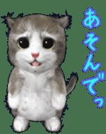 Animation Mofu Kitten Mofuu sticker #11754291
