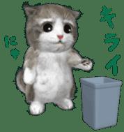 Animation Mofu Kitten Mofuu sticker #11754301
