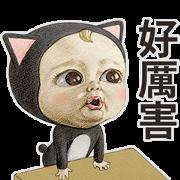 สติ๊กเกอร์ไลน์ Let's Go Sadayuki! Vol. 4 Animated