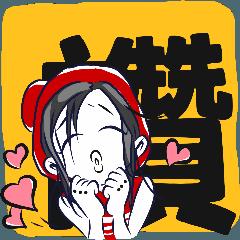 One lovely girl