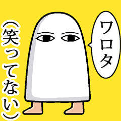 Medjed(The Smiter)