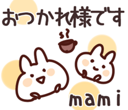 The Mami! sticker #11757078
