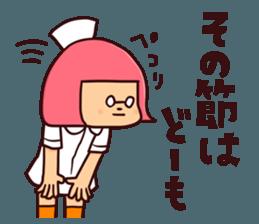 Bobbed Nurse 3 sticker #11758556