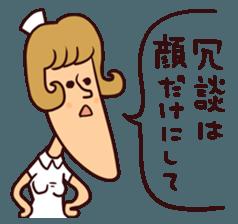 Bobbed Nurse 3 sticker #11758565