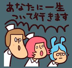 Bobbed Nurse 3 sticker #11758566