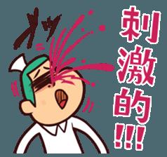 Bobbed Nurse 3 sticker #11758573