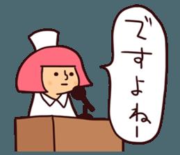 Bobbed Nurse 3 sticker #11758580