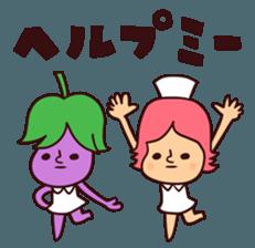 Bobbed Nurse 3 sticker #11758586
