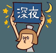 Bobbed Nurse 3 sticker #11758588