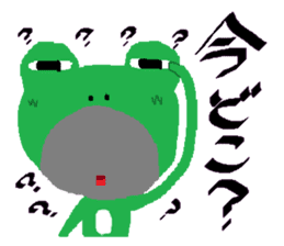 Uncle frog 3 sticker #11758643